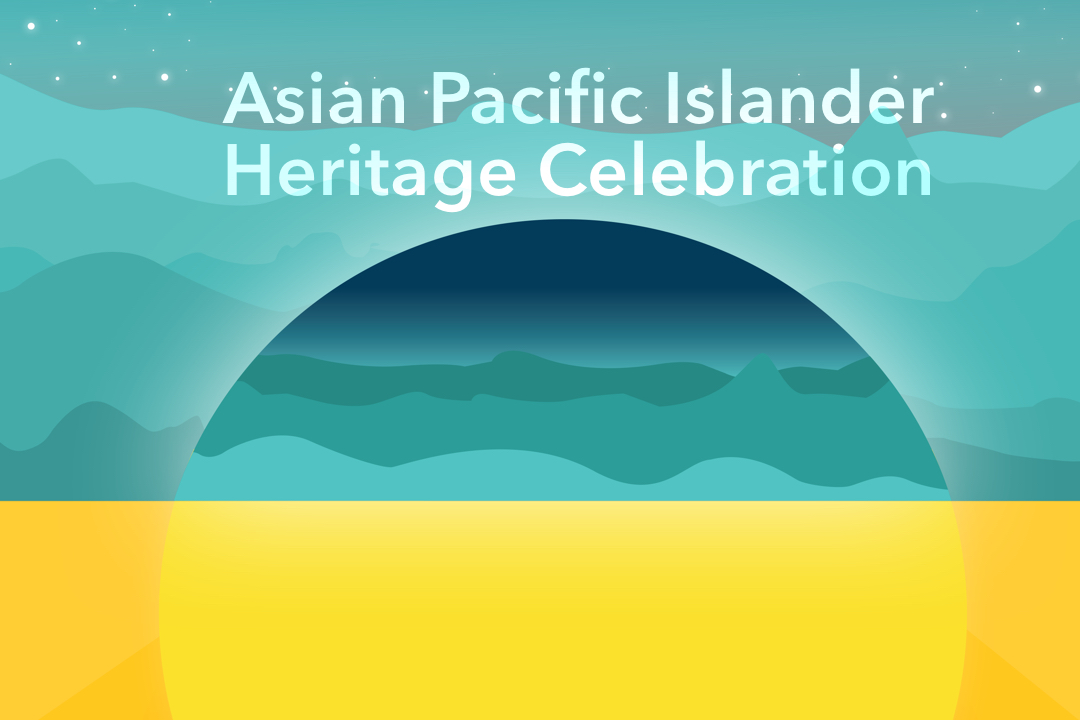 Promo for GW Asian Pacific Islander Heritage Celebration